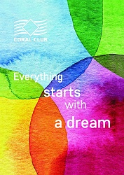 "Blok ""Everything starts with a dream"""